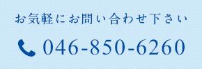 0468506260